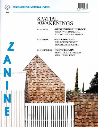 Stephen Varady_Mezzanine Magazine_2016 Summer 01
