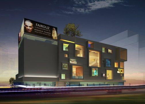 beirut house of arts + culture 01_main facade